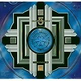 Babylon 5: Chrysalis (TV Series Episode)