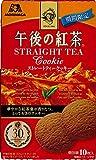 森永製菓  午後の紅茶ストレートティークッキー  10枚×5箱