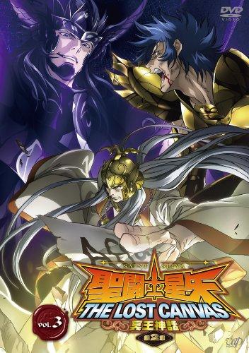 聖闘士星矢 THE LOST CANVAS 冥王神話<第2章> Vol.3 [DVD]