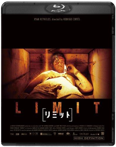 [リミット] スペシャル・プライス [Blu-ray]