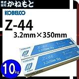 神戸製鋼 50000-260 溶接棒 Z-44 3.2mm 10kg