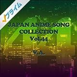 JAPAN ANIMESONG COLLECTION Vol. 44 [アニソン ジャパン]