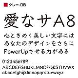 OpenType クレー Pro-DB for Win [ダウンロード]