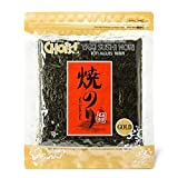 Daechun Sushi Nori (50 Full Sheets), Resealable, Gold Grade, Product of Korea (Tamaño: 50 Full Sheets)