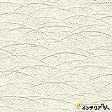 生のり付き壁紙/1m単位 カット販売/トキワ/パインブル/和風/【CC-TWP3539】/JQ