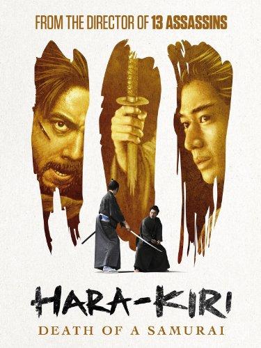 Hara-Kiri: Death Of A Samurai (English Subtitled)