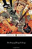 "Minsoo Kang, trans. ""The Story of Hong Gildong"" (Penguin Classics, 2016)"