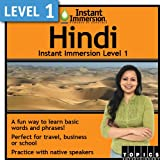 Instant Immersion Level 1 - Hindi [Download]