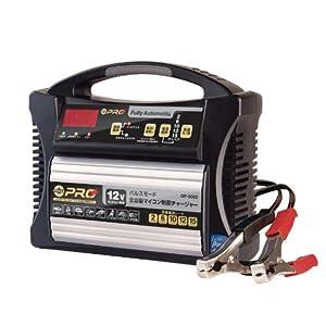 オメガ・プロ 12V専用 全自動パルス充電器 Intec Power XT3 Technology OP-0002