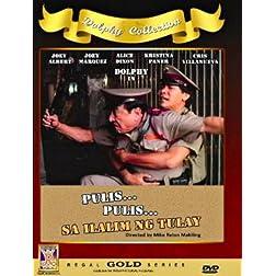 Pulis...Pulis...sa ilalim ng Tulay- Philippines Filipino Tagalog DVD Movie