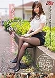 街で見かけたパンスト美女の艶やかな裏側 木島すみれ Fitch [DVD][アダルト]