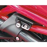 キジマ(Kijima) ヘルメットロック グラディウス400 ABS ブラック 303-1519