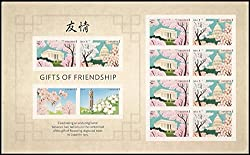 Gifts of Friendshipsheet of 12 Forever Usps Postage Stamp