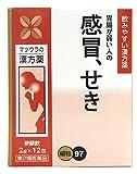 【第2類医薬品】参蘇飲 エキス細粒 12包