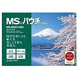 明光商会 MSパウチ消耗品 シート式パウチフィルム MP10-307430