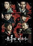 六龍が飛ぶ OST (CD + DVD) (SBS TVドラマ) (韓国盤)