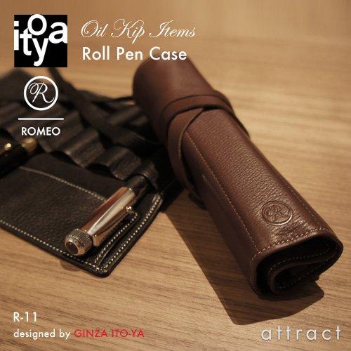 ITO-YA 銀座・伊東屋 イトーヤ ROMEO ロメオ R-11 カラー:ブラック Oil Kip Items オイルキップシリーズ Roll Pen Case ロールペンケース 6本用 牛革 レザー 本革 文房具 万年筆 光沢 上質