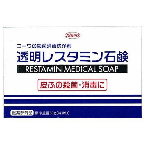 透明レスタミン石鹸 80g