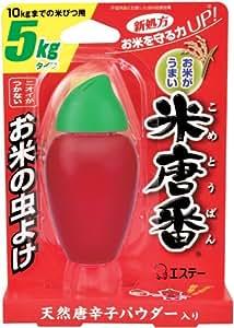 米唐番 米びつ用防虫剤 5kgタイプ 25g
