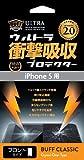 Buff ウルトラ衝撃吸収プロテクターVer2 for iPhone 5 フロント BE-009C