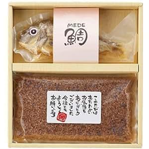 新米家族 OHTOMO 赤飯 鯛めし K-TS4 ☆出産内祝専用の赤飯ギフトです☆