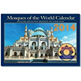 2014 Mosque Around the World Islamic Calendar Gregorian and Hijra Dates includes a full Quran MP3 Audio CD.
