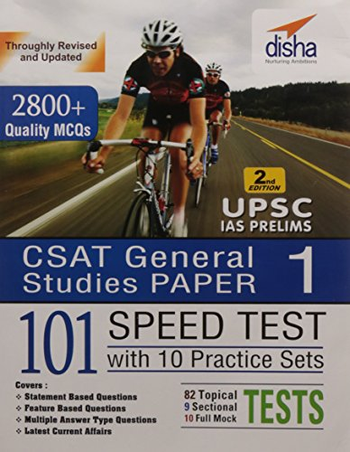 CSAT General Studies Paper 1 (IAS Prelims) 101 Speed Tests Practice Workbook  with 10 Practice Sets