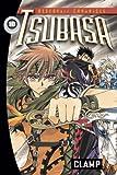 Tsubasa: Reservoir Chronicle, Vol. 18