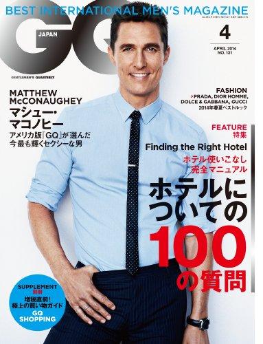 GQ JAPAN (ジーキュージャパン) 2014年 4月号 [雑誌]