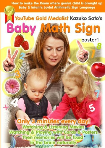 Pictures1 Don't buy this book if you don't want to make your child a genius, there is no worry about job in the future, the happiest playing for the babies, ... Baby Math Signs (Pictures of Baby Math Sign)
