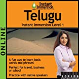 Instant Immersion Telugu – Level 1 (12-month subscription)