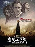 The Flowers of War Blu-Ray (Hong