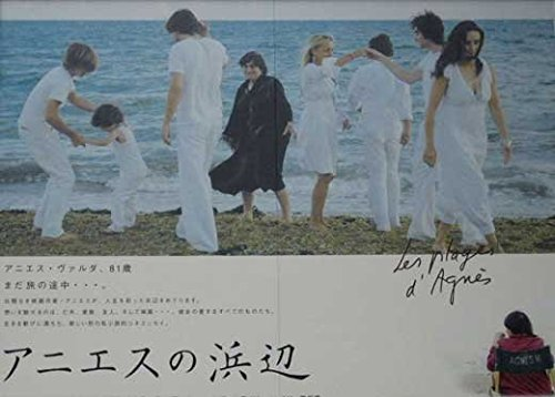 the-beaches-of-agnes-poster-movie-swiss-b-11-x-17-inches-28cm-x-44cm-agn-s-varda-andr-lubrano-blaise