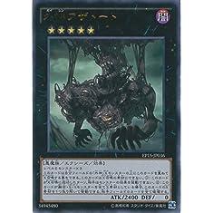 遊戯王カード EP15-JP036 外神アザトート(ウルトラレア)遊戯王アーク・ファイブ [EXTRA PACK 2015]