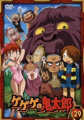 ゲゲゲの鬼太郎 29(第81話 第83話) 2007年TVアニメ版