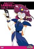 NG騎士ラムネ&40 Vol.3 [DVD]