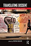 Translating Dissent: Voices From and With the Egyptian Revolution