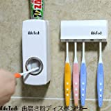 iLifeTech 自動歯磨き粉ディスペンサー 歯ブラシケース