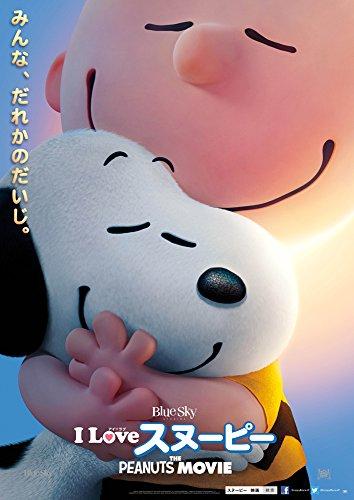 I LOVE スヌーピー THE PEANUTS MOVIE (ムビチケオンライン券)