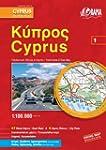 Cyprus Atlas 1 : 100 000