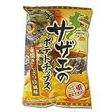 【三重限定】サザエのポテトチップス 壷焼きしょうゆ風味 120g