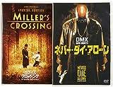 ネバー・ダイ・アローン/ミラーズ・クロッシング スペシャル・エディション[DVD]