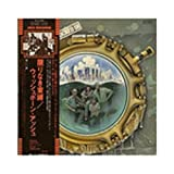 Wishbone Ash ?- Locked In Japan Pressing with OBI MCA-6093