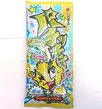 パチッチュー レモンスカッシュ味 パチパチ弾けるチューイングキャンデー 明治チューインガム 20個入り1BOX