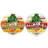 ペヤング わかめMAXラーメン 醤油・味噌 2種各6個セット