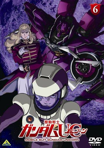 機動戦士ガンダムUC(ユニコーン)/episode 6 宇宙(そら)と地球(ほし)と
