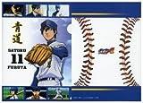 ダイヤのA クリアファイルコレクション 降谷暁 単品 青道野球部 ◆A ダイヤのエース グッズ クリアファイル 降谷 11