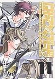 はやて×ブレード 11 (ヤングジャンプコミックス)