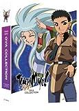 天地無用! OVA Blu-ray (1-13話/325分収録/北米版)