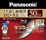 Panasonic ブルーレイディスク 録画用2倍速 50GB(片面2層 書換型) 20枚パック LM-BE50T20N